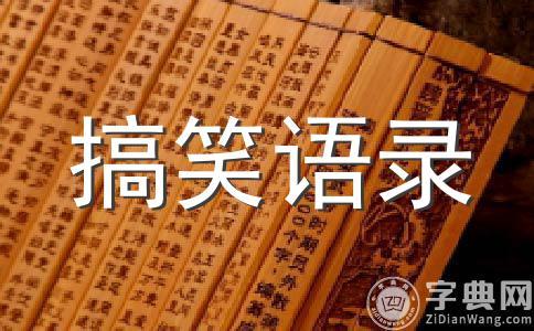 研表究明,汉字顺序并不一定影阅响读