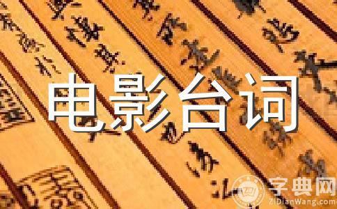 小时代3刺金时代影评:时代的弄潮儿,郭敬明