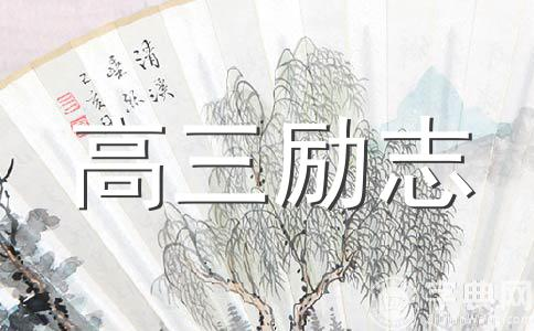 """北京13岁""""天才""""保送北大,高考成绩为理科698分"""