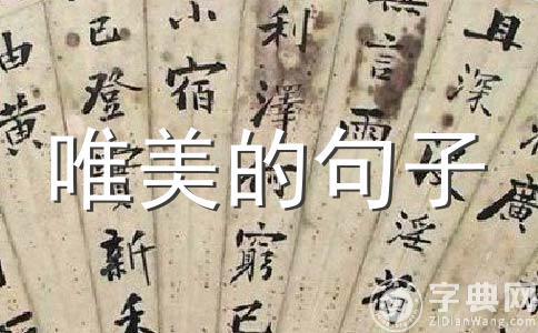 """""""永远跟党走""""建党95周年祝福语_优美优美句子"""