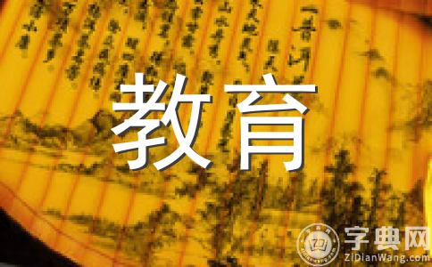 宫崎骏经典语录